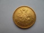 10 рублей 1899, фото №2