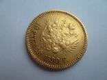 10 рублей 1899, фото №3