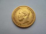 10 рублей 1899, фото №4