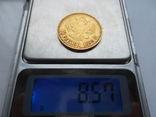 10 рублей 1899, фото №8