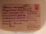 Открытка С овым Годом 1962 Космонавт., фото №3
