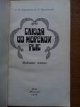 5 Книг по Кулинарии, фото №6