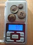 Старинные пуговицы, 4 шт, фото №4