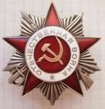 Орден ОВ-2 № 468тыс. ЛМД., фото №2