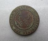 3 крейцера 1812 р., фото №3