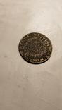 Серебряная монета 1768 року, фото №4