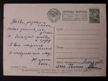 Открытка С новым годом 1960 г., худ. С.Ильин, фото №3