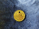 Собачий жетон, фото №2