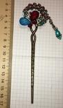 Металлическая заколка, шпилька для волос с подвеской / искуственная бирюза, фото №3