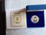Монета Палеолит 20 грн. 2000 г. биметал (Ag 925 - Au 916), фото №3