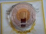 Монета Палеолит 20 грн. 2000 г. биметал (Ag 925 - Au 916), фото №5