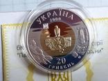 Монета Палеолит 20 грн. 2000 г. биметал (Ag 925 - Au 916), фото №6
