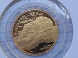 """100 рублей 1997 года, буквы ЛМД, proof """"полярный медведь"""", фото №2"""