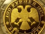 """100 рублей 1997 года, буквы ЛМД, proof """"полярный медведь"""", фото №8"""