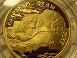 """100 рублей 1997 года, буквы ЛМД, proof """"полярный медведь"""", фото №9"""