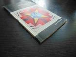 АН СССР. Неоконченная история искуственных алмазов. 1976, фото №6
