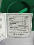 20 гривен 2018. 100 років Національній академії наук України, фото №6