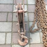 Лебедка, крюк с роликом, 2 серьги, фото №3