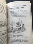 1999 Бутерброды Рецепты Кулинария, фото №11