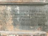 Св.Мученица Параскева(48.5х39.5) писала послушница Анастасия Феодорова, фото №10