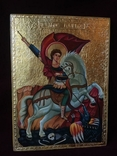 Икона Георгий Победоносец, фото №2