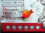 Мясорубка  ROYALTY  LINE  EMG-1200    1400W НОВА №-2 з Німеччини, фото №3