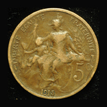 Франция 5 сентим 1913, фото №3
