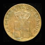 Греция 5 лепта 1839, фото №2