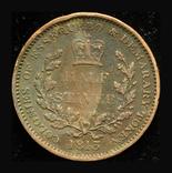 Эссекуибо и Демерари 1/2 штивера 1813, фото №3