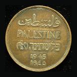 Палестина 2 милс 1945 редкий год, фото №2