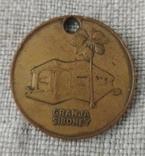 Настольная медаль. Казармы Монкада 30 лет, 1953-1983. Медаль Асальто Аль Монкада, фото №4
