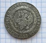 Рубль 1825 Константин Копия, фото №3