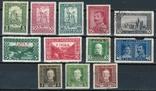 Ав350 Австро-Венгрия / Босния и Герцеговина 1914-1917, фото №2
