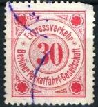 гг006 Германские города. Берлин 1885 №В6, фото №2
