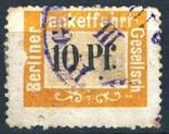 Гг007 Германские города. Берлин 1884 №В3, фото №2