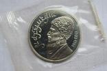 1 рубль 1991 г. Махтумкули Пруф Запайка, фото №6