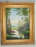 Лес и природа, фото №3