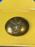 Пуговица 4-го гренадерского полка Царской армии, фото №7