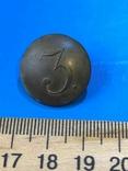 Пуговица 3-го пехотного полка Царской армии, фото №4