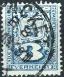 Гг010 Германские города. Берлин 1888 №В35, фото №2