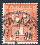 Гг013 Германские города. Берлин 1897 №В65, фото №2