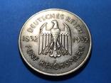 Веймар 5 марок 1932 F. Гёте. Копия, фото №3