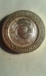 Настольная-медаль-орден-ленина, фото №2