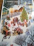 С Новым Годом! худ. Матвеев 1988, фото №7