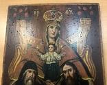 Икона Богородицы Печерская 34х25 см, фото №3