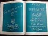 Мацюк. Філіграні архівних документів України 18-20 ст., фото №13