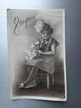 1960г. 8 марта, фото №2