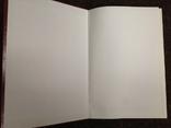 Українські та білоруські нотолінійні Ірмолої 16 - 18 століть, фото №3