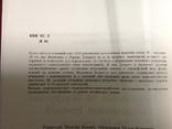 Українські та білоруські нотолінійні Ірмолої 16 - 18 століть, фото №5