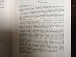Українські та білоруські нотолінійні Ірмолої 16 - 18 століть, фото №7